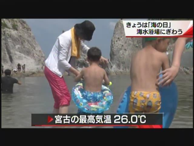 「海の日」県内海水浴場賑わう