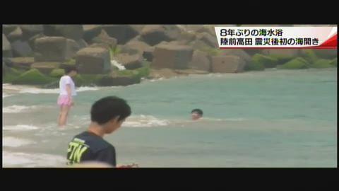震災後初・広田海水浴場の海開き