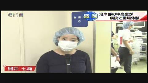 被災地の病院での職場体験