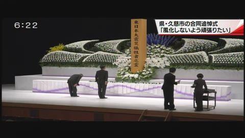 東日本大震災8年岩手も祈りの一日