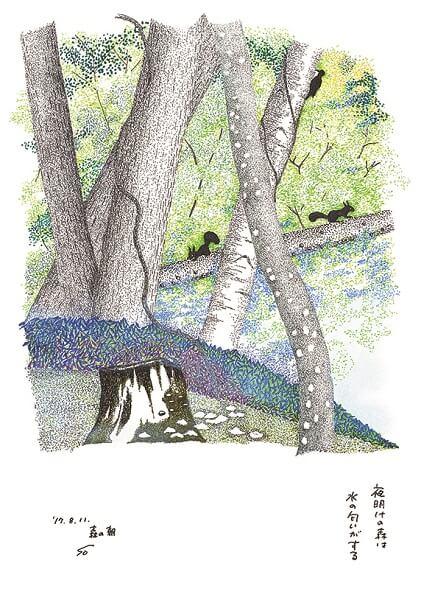 もりしんスペシャル 森のささやきが聞こえますか~倉本聰の世界展~