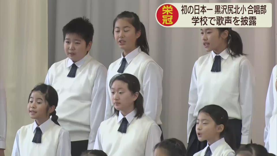 黒沢尻北小学校が全校朝会で報告