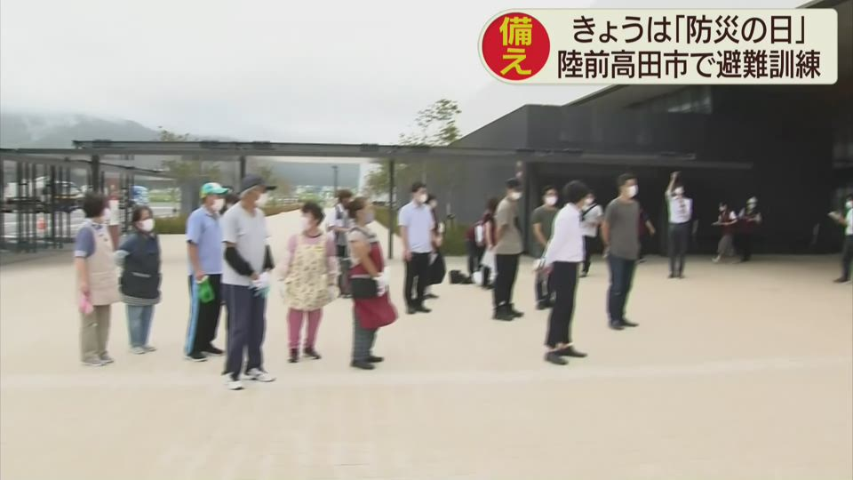 陸前高田合同津波訓練