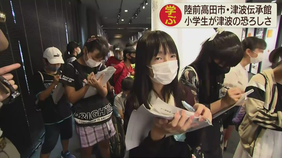東日本大震災津波伝承館で校外学習