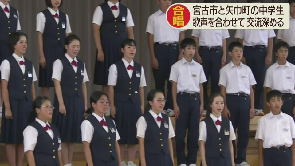 内陸と沿岸の中学生が合唱で交流