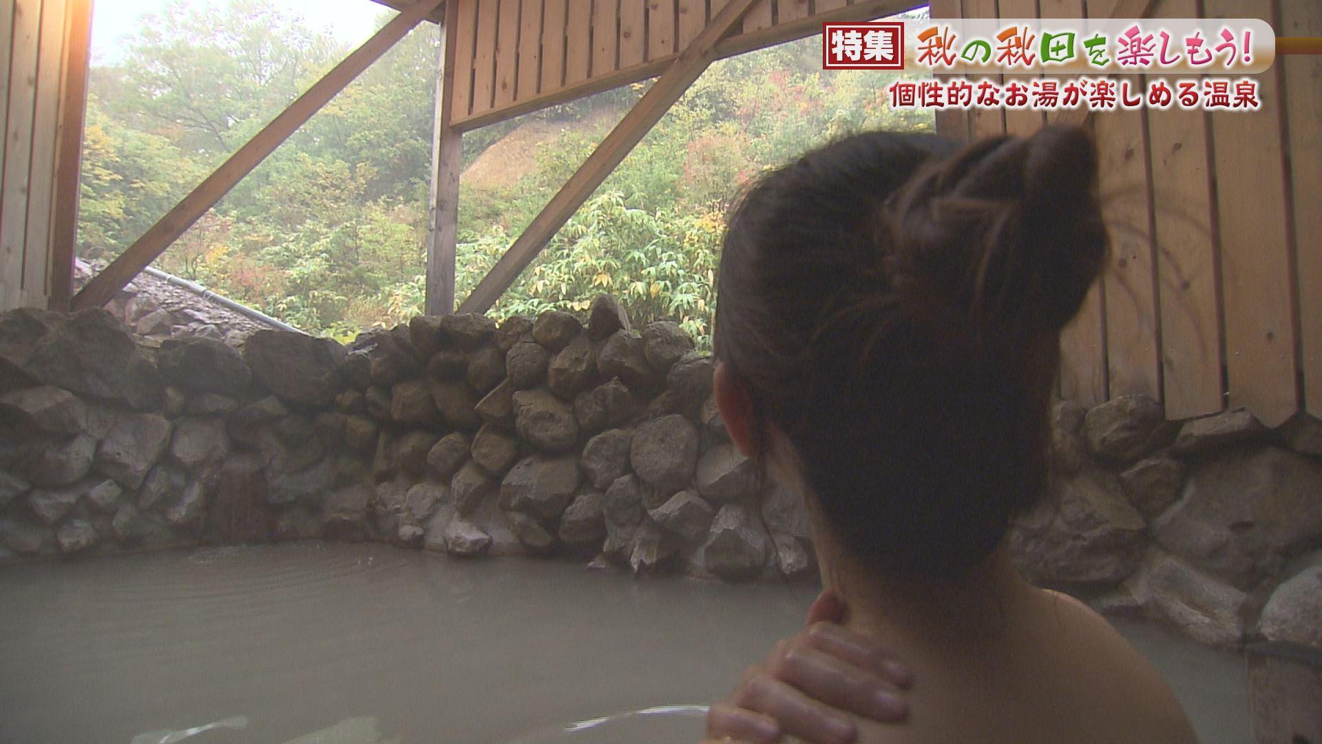 いいコト!「秋の秋田を楽しもう!」