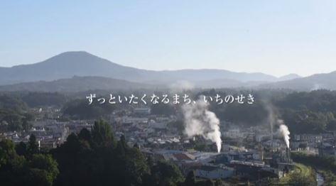 ふるさとCM大賞2016 一関市