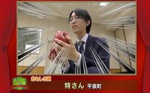 ふるさとCM大賞2019 平泉町