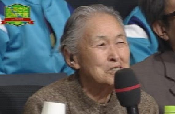 「海のバカヤローと・・・」田畑ヨシさんを悼む