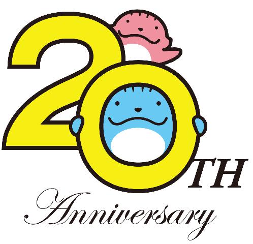 20周年ロゴ(カラー)
