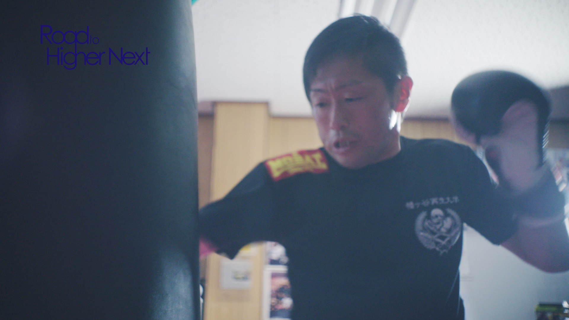 #18・平野 仁