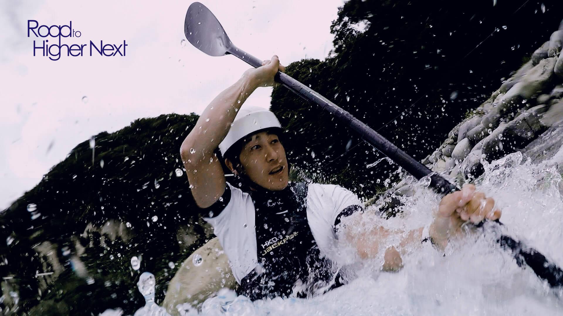 #167・藤野 浩太