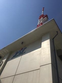 IATタワー
