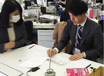 前田アナウンサー デビュー