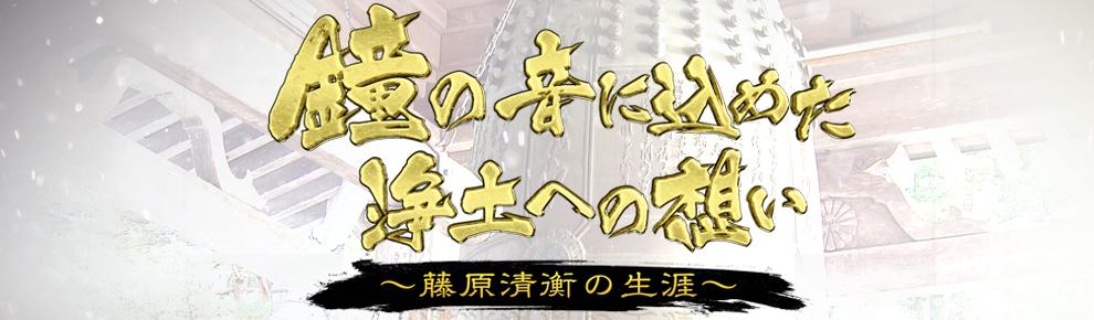 IAT岩手スペシャル「未来への架け橋」